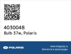 Лампа на Polaris (#4030048)