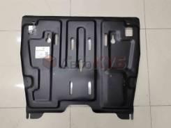 Защита картера и КПП Nissan Murano, Pathfinder, Teana