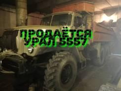 Урал 5557, 1992
