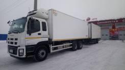 Isuzu Giga. Продаётся грузовик Isuzu GIGA, 20 000кг., 6x4
