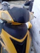 GX-moto F3 50