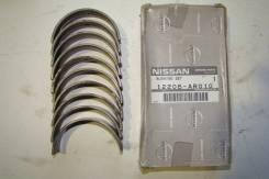 Вкладыши коренные комплект Nissan, Infiniti, 0.25, оригинал,12208ar010