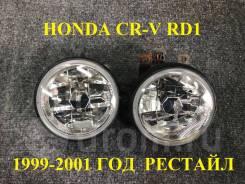 Туманка в бампер (Оригинал Япония) Honda CR-V RD1 б/п по РФ