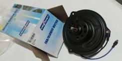 Новый Мотор печки MZZ0045 для Hyundai Elantra/Lantra Гарантия 6 мес
