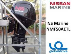 Лодочный мотор NS Marine NMF 50 A ETL в Барнауле