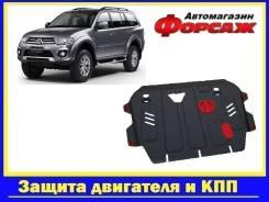 Защита двигателя. Mitsubishi L200, KB4T Mitsubishi Pajero Sport, KH0 4D56, 4M41, 6B31, HP, 4D56HP