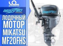 Лодочный мотор Mikatsu MF20FHS 4 т., Гарантия 5 лет в Барнауле