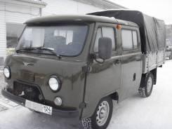 УАЗ-390945 Фермер. УАЗ-390945, 2 700куб. см., 4x4