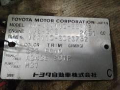 Карданный вал. Toyota Crown Toyota Verossa, JZX110 1JZGTE