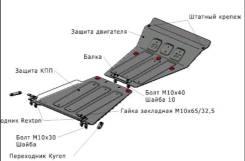 Защита двигателя. SsangYong Rexton, GAB, RJN D20DTR, D27DT, D27DTP, E28, G23D, G32D, OM602. Под заказ