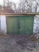 Продаётся гараж в п. Дунай, на Советской. улица Советская (п.Дунай), р-н Шкотовский