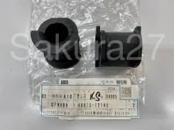 48815-12140 Втулка стабилизатора Toyota Оригинал Япония