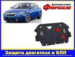Защита двигателя Opel Insignia