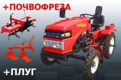 Чувашпиллер Русич Т-21, 2019