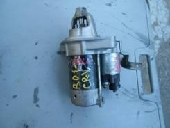 Стартер B20B, Honda CRV RD1, RD2
