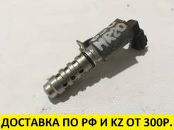 Клапан VVT-i Nissan Serena C25 MR20 J0850