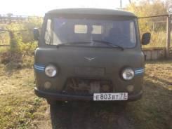 УАЗ-396259. Автомобиль (РМ, г. Саранск), 2 890куб. см.