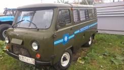 УАЗ 39099, 2005