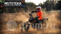Motoland Blazer 250. 200куб. см., исправен, птс, без пробега
