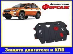 Защита двигателя Subaru XV