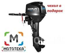 Распродажа+Подарок! Лодочный мотор Marlin MP9.8 AMHS! Оф. Дилер Мототе