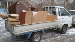 Вывоз строительного мусора. и старой мебели.