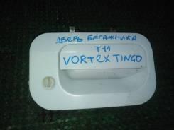 Ручка багажника. Chery Tiggo T11 Vortex Tingo