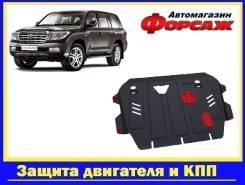 Защита двигателя. Toyota Land Cruiser, J200, URJ200, VDJ200 Lexus LX570, URJ201, URJ201W 1VDFTV, 3URFE