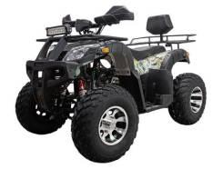 ATV Classic 200 Premium, 2019