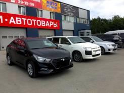 Автопрокат в городе Южно-Сахалинск . Звони.