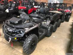 BRP Can-Am Outlander 1000R XT, 2019
