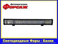 Фара дополнительного освещения (светодиодная фара) 288 W (79 см)
