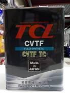 Масло трансмиссионное TCL CVTF TC 4л + Меняем Бесплатно