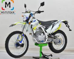 Мотоцикл Avantis (Авантис) FX 250 LUX (172 FMM Design HS 2019) c ПТС, 2020