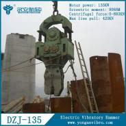 Электрический вибропогружатель DZJ-135