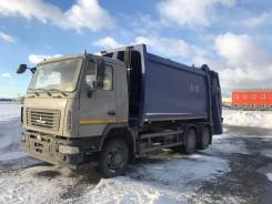Коммаш КО-427-90