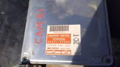 Блок управления EFI Toyota Camry 2CT 89551-32080