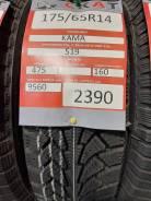 Кама-Euro-519, 175/65 R14