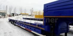 Amur LYR9403TDP, 2019