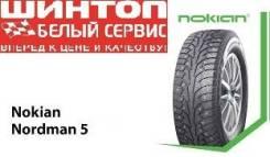 Nokian Nordman 5, 175/70R13