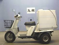 Honda Gyro UP TA01