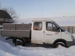 ГАЗ 33027, 2014