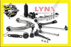 Наконечник рулевой lynx C4057L