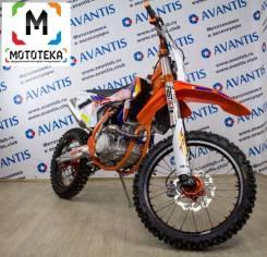 Avantis Enduro 300 Pro EFI Мототека, 2021