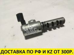 Клапан VVT-i Toyota/Lexus Mark X GRX120 4Grfse J0885