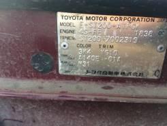 АКПП. Toyota Carina ED Toyota Corona Exiv 3SFE, 4SFE