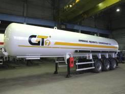GT7 ППЦТ-36. Газовоз аммиаковоз GT7 Ппцта-36, 17 223кг.