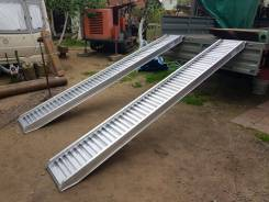 Аппарели для спецтехники 6,5 тонн