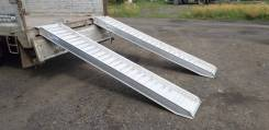 Аппарели для спецтехники 2,7 тонн