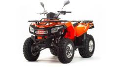 Motoland ATV Max 200, 2019